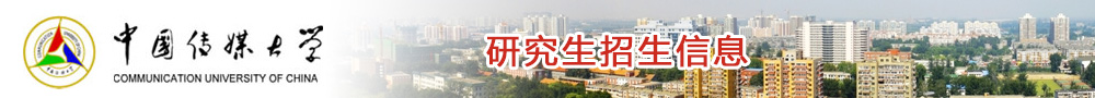 2015雷火电竞网站专业硕士详解:工商管理硕士专业