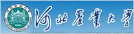 河北农业大学研究生部