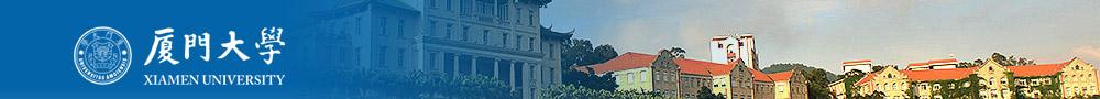 淮北师范大学研究生院