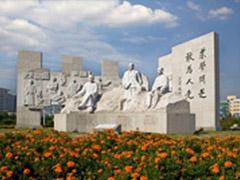 温州大学2014年硕士研究生招生简章