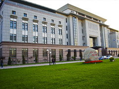 天津商业大学,美国东密歇根大学