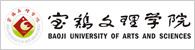 延边大学研究生院