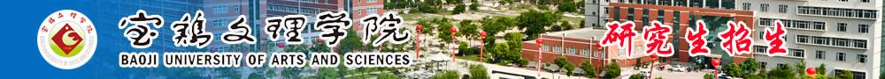西安交通大学信息与网络中心