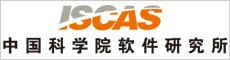 中国科学院软件研究所研究生招生